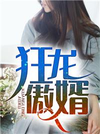 叶天舟,苏根花(狂龙傲婿)最新章节全文免费阅读